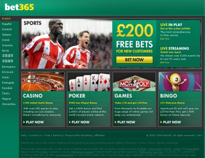 minimum deposit bet365